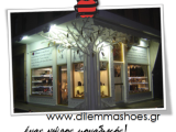 Dilemma shoes store